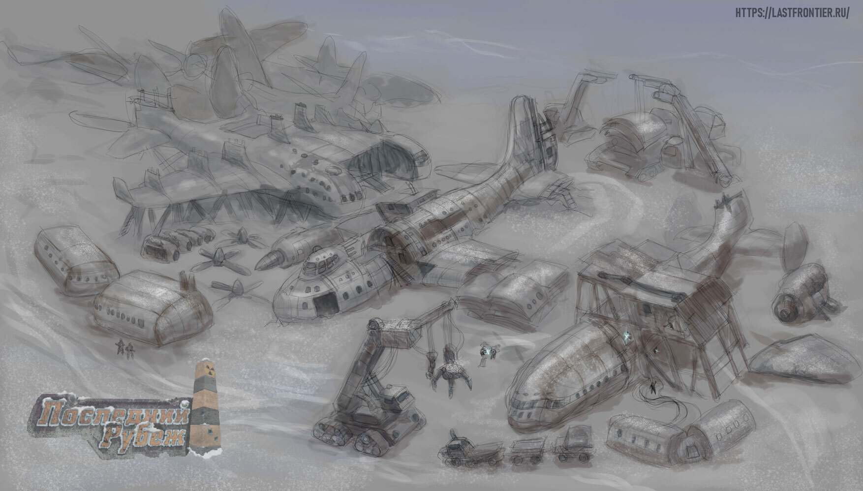 Lasf-Frontier-MMORPG-New-Gambell-constru