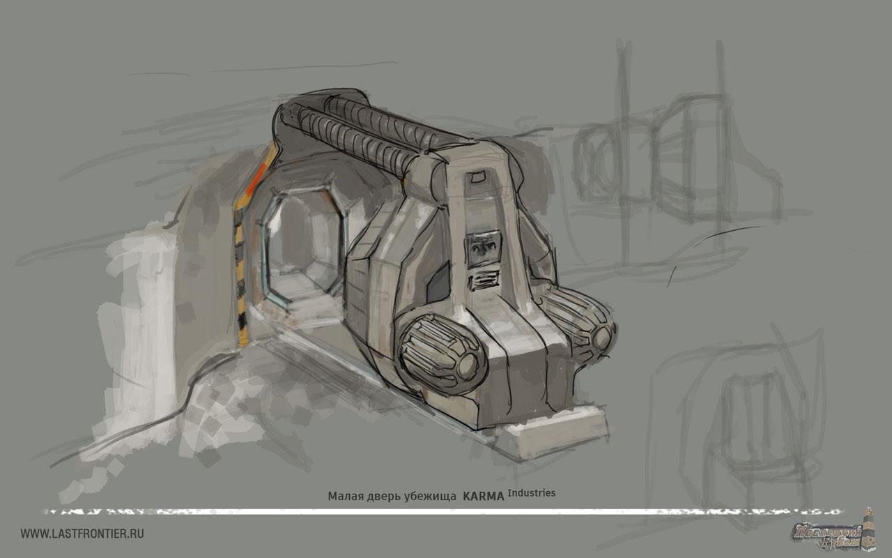 Last-Frontier-MMORPG-Karma-Industries-Va