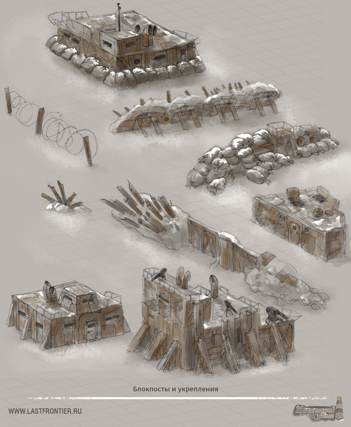 Last-Frontier-MMORPG-chekpoints-art.jpg