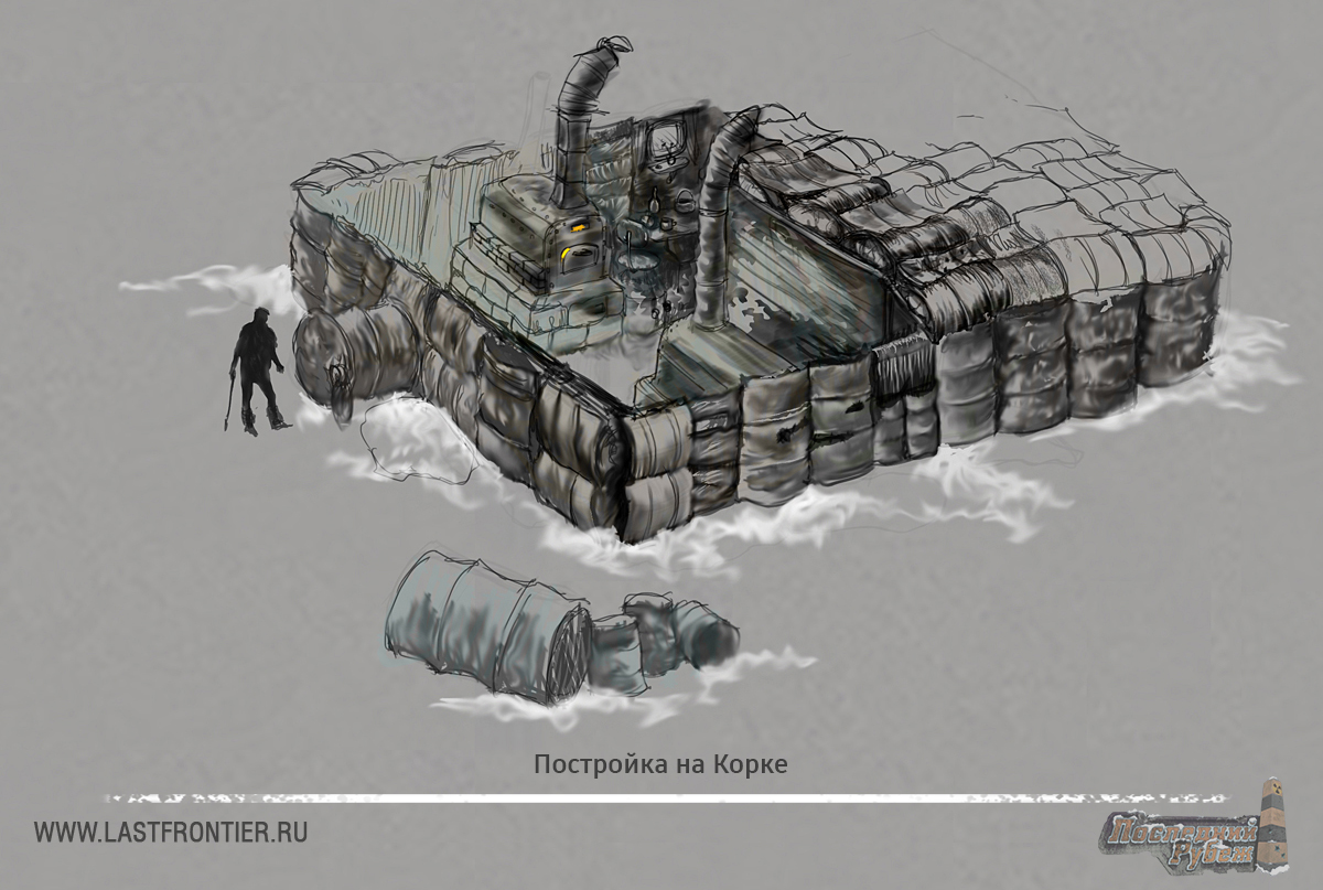 Last-Frontier-MMORPG-ice-wasteland-env-a