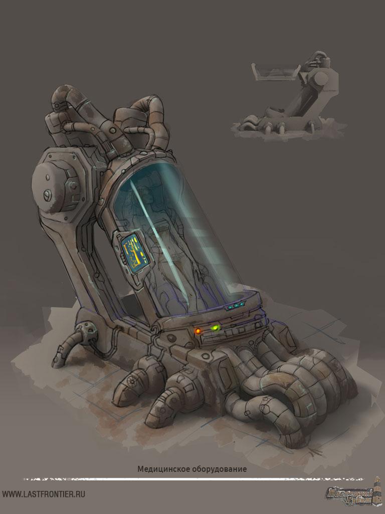Last-Frontier-MMORPG-medical-device-art.