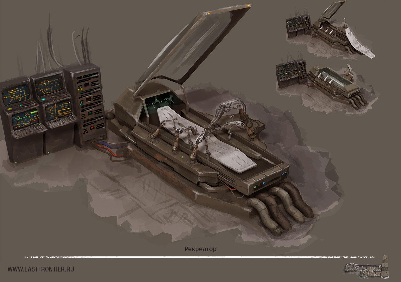 Last-Frontier-MMORPG-recreator-art.jpg