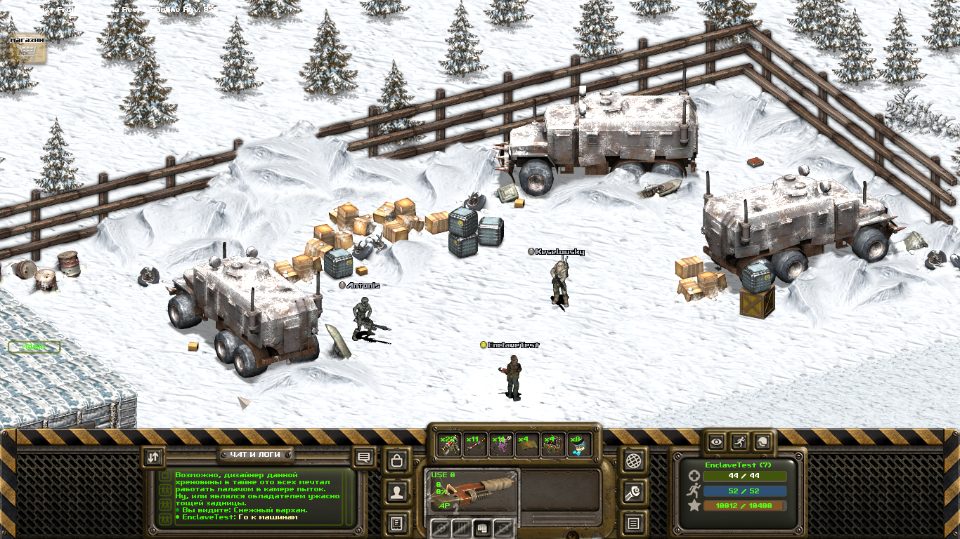 Last-Frontier-MMORPG-tech-demo-screensho