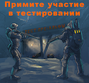 Last-Frontier-Pre-Alpha-test-banner-01.p