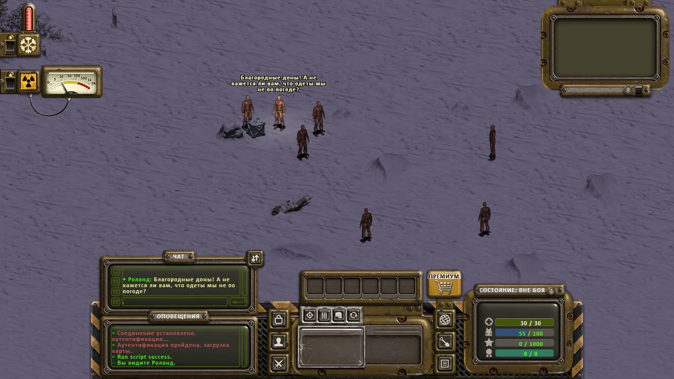 Первый взгляд на интерфейс игры